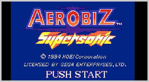 aerobiz - supreme nerdiness