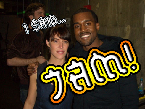 Kanye West & Fiest at the Grammys